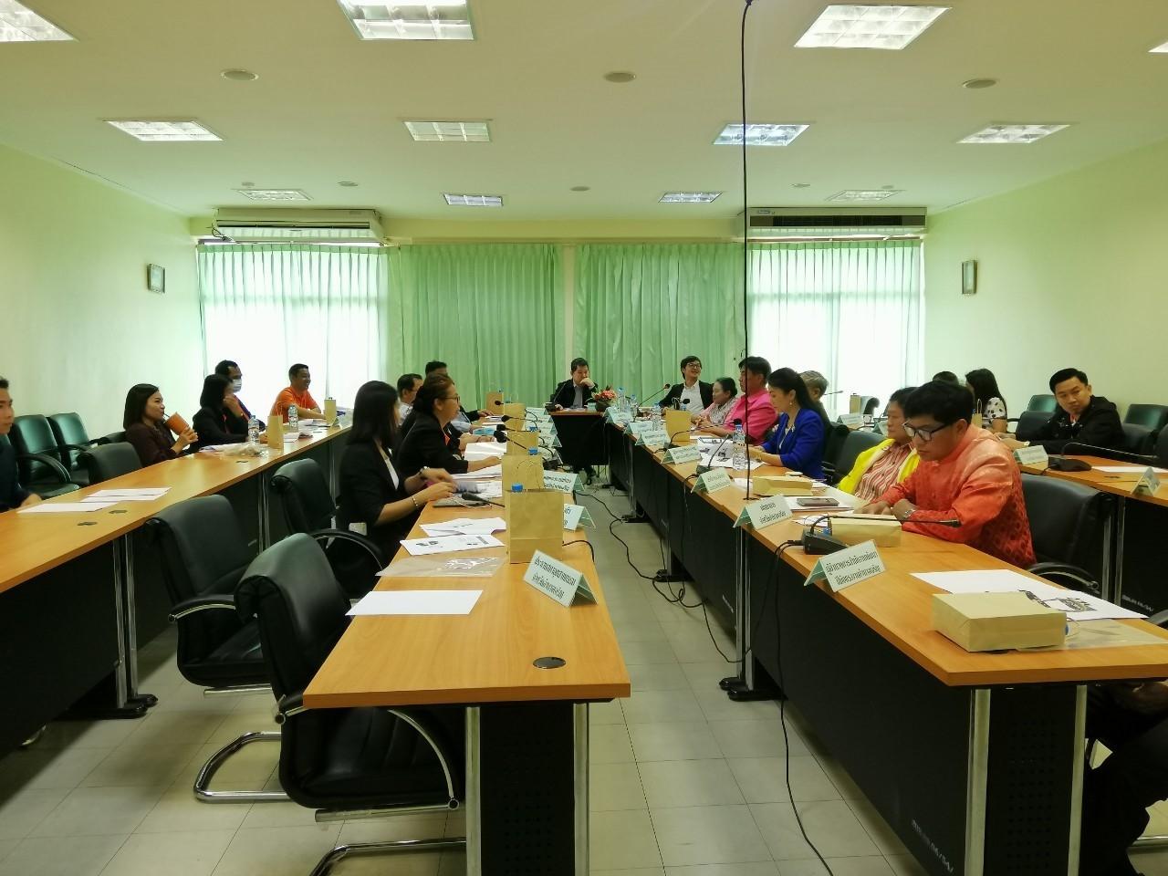 ประชุมเชิงปฏิบัติการโครงการจัดทำแผนปฏิบัติการด้านแรงงานจังหวัดอำนาจเจริญ พ.ศ. 2563 – 2565