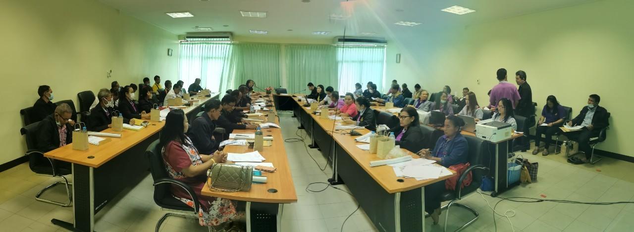 ประชุมอาสาสมัครแรงงานระดับตำบล ประจำเดือนพฤศจิกายน 2563